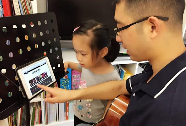 HARMAN and Little Kids Rock launch Jam Zone