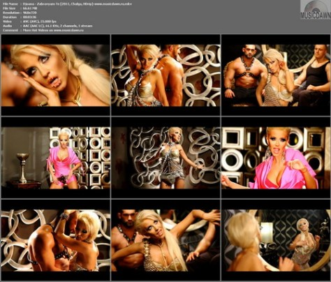 Джоанна – Забравям Те | Djoana – Zabravyam Te [2011, HDrip] Music Video