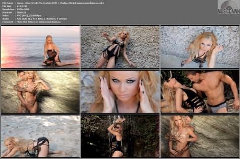 Ивена – (Дъц) Звукът на лятото | Ivena – (Duc) Zvukt Na Lyatoto [2011, HD 1080p] Music Video
