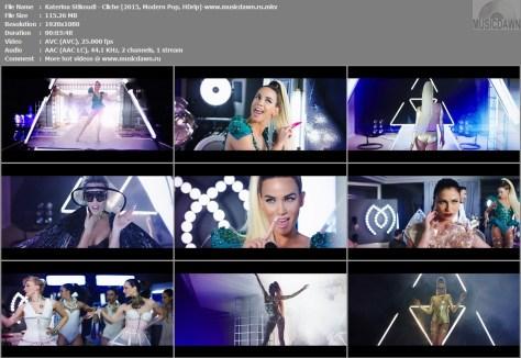 Клип Katerina Stikoudi - Cliche HD 1080p