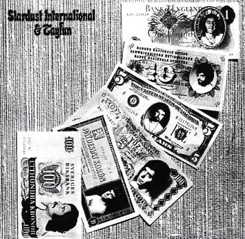 Stardust International & Tayfun - Self-Titled LP