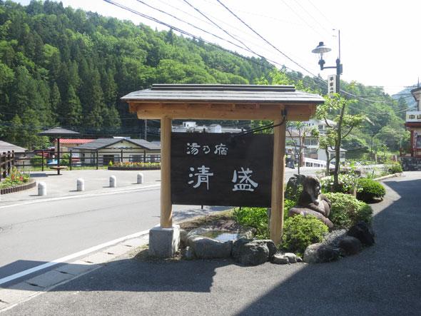 Japan field recording