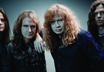 Megadeth-Kingmaker_feature