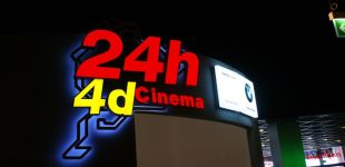 Kino 4D - autor HAJ$U