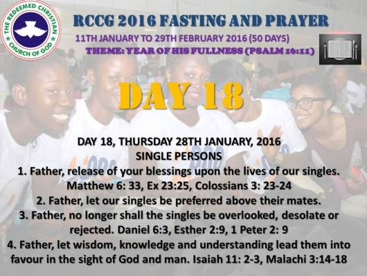 RCCG fasting 2016 DAY 18