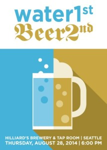 Water1stBeer2_SEA_PostCard_5x7front-375x525