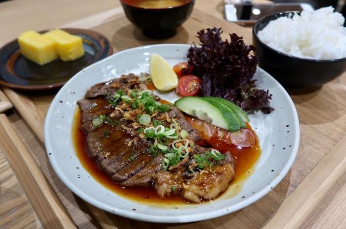 MITSURYU – Halal Japanese Restaurant