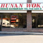 Hunan Wok in its current location at1183 New Haven Road. -FILE PHOTO