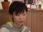 Eriko Yamaguchi2