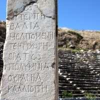 The Impressive Roman Ruins of Aphrodisias in Turkey