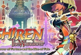 shiren-wanderer-art-052b8