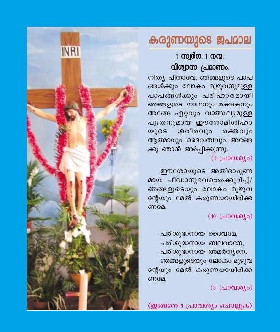 A daily common prayer Malayalam combined_Page_11