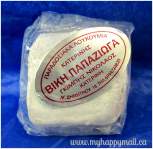 Greekpack Review September Edition 2015 Greek Subscription Box Turkish Delight