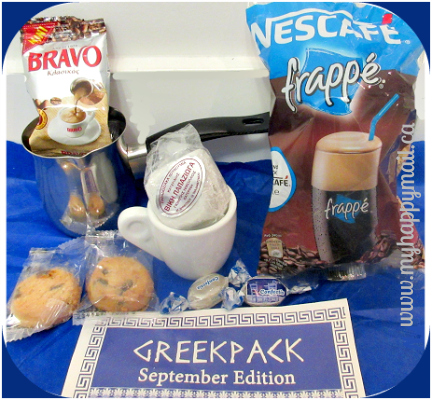 Greekpack Review September Edition 2015 Greek Subscription Box