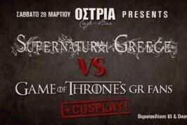 Game Of Thrones VS Supernatural