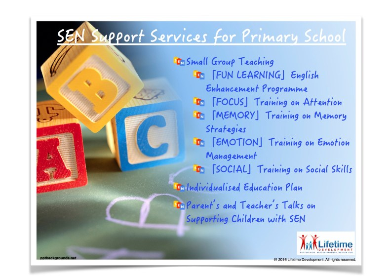 201607 Student Course SEN Primary School Support English