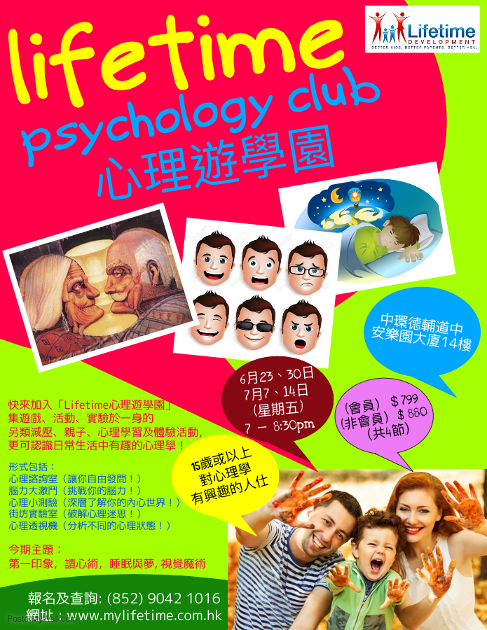 Lifetime Psychology Club