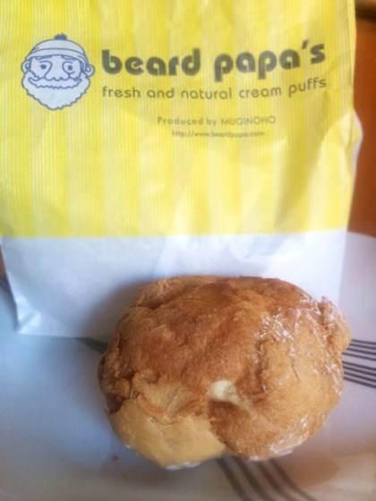 Beard Papa: Japanese Cream Puff