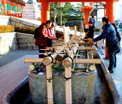 Must wash your hands before entering the shrine