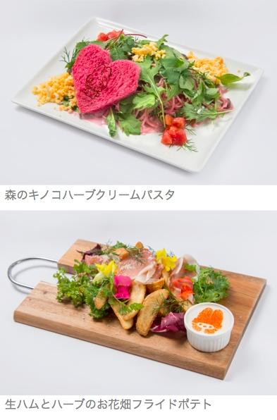 mmcafe_food2