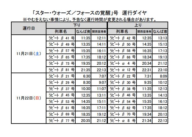 螢幕快照 2015-10-21 下午6.56.15