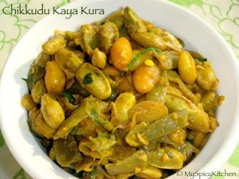 Chikkudu Kaya Kura - Indian Broad Beans Fry
