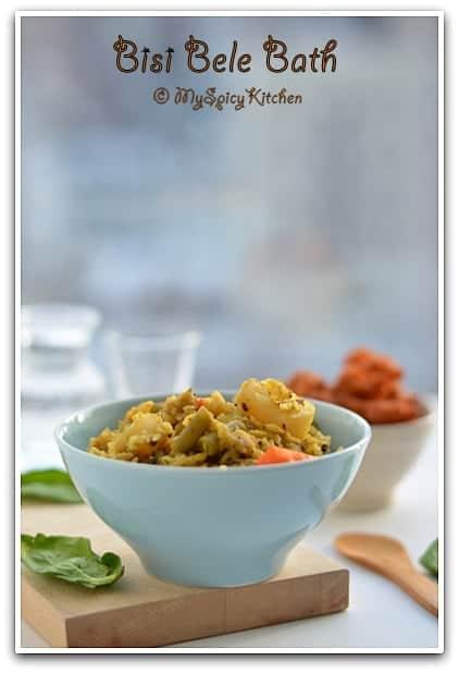 Sambar Rice, Karnataka Cuisine, Blogging Marathon. One Pot Meal