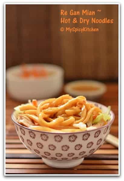 Wuhan - Re-Gan Mian ~  Hot & Dry Noodles