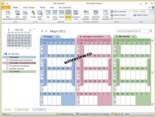 Microsoft Office Outlook 15.0.2703.1000 Metro UI