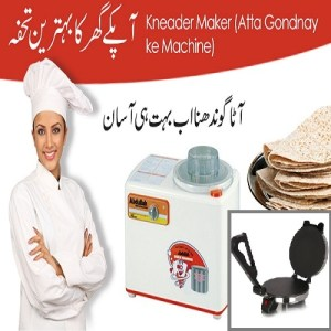 Dough Machine Offer