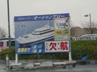 20100112-12303.JPG