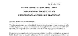2014 07 16 LETTRE OUVERTE AU PRESIDENT DE LA REPUBLIQUE_Page_1