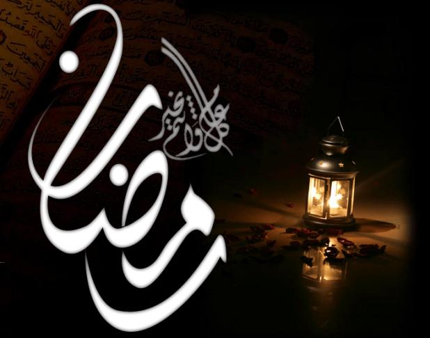 Début du Ramadan 2016 / 1437 h