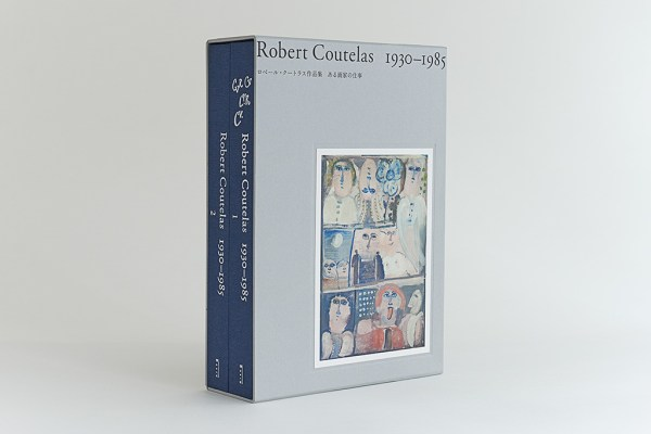 rcbook-image2-r3