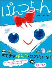 hamaguchi_img - コピー