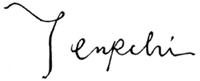 DC_tempchi_logo