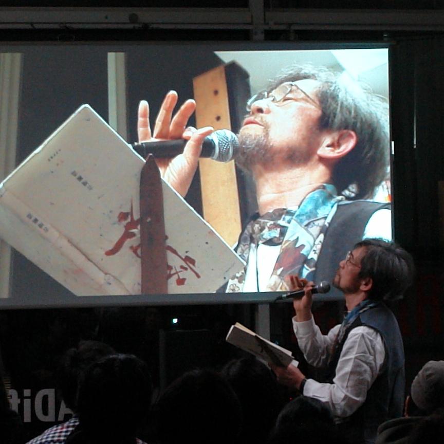 """剛造Organic Fukubukuro Orchestra Vol.2 """"The Other Voice"""""""