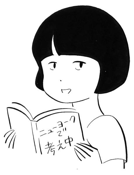 近藤聡乃さん著者近影_イラスト