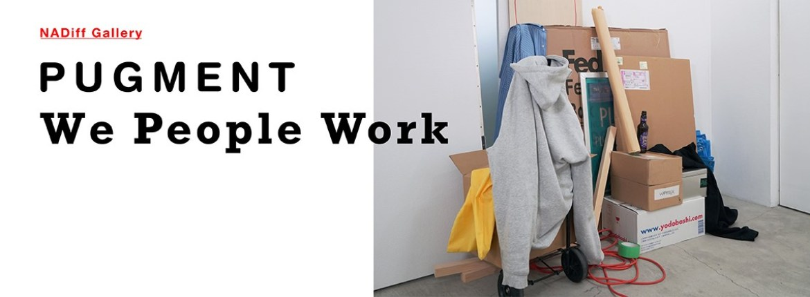 PUGMENT「We People Work」