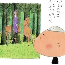 南伸坊『私のイラストレーション史』刊行記念原画展・フェア