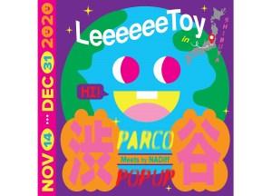 LeeeeeeToy in Shibuya_n1_IG Square