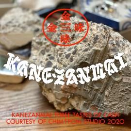 Chim↑Pom  <br>「KANE-ZANMAI 渋谷PARCO 2020」