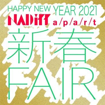 NADiff a/p/a/r/t 新春FAIR