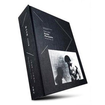 【サイン本/Signed】森山大道写真集成(5)1960-1982東京工芸大学 写大ギャラリー アーカイヴ Daido Moriyama Archive 1960-1982