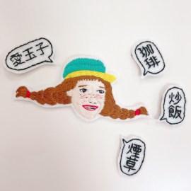 Mari shinozuka POP UP STORE<br>@Meets by NADiff