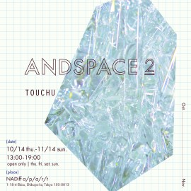 TOUCHU EXHIBITION – ANDSPACE 2 – @NADiff a/p/a/r/t