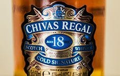 Chivas-18-Dinner-Ustaad-Amjad-Ali-Khan-by-photographer-Naina-Redhu-Thumb