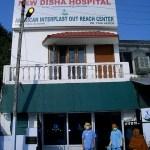 New Disha Hospital