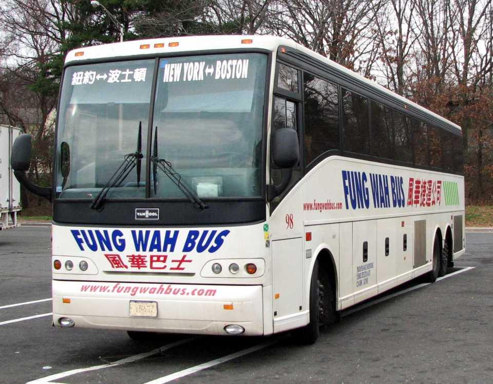 Fung_wah_bus_ny-bos