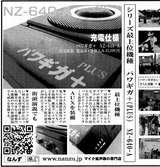 産経新聞100206-5A